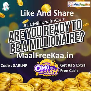 Free 1 Lakh Cash