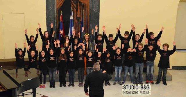 """Με """"Ταμπεραμέντο """" στο Ναύπλιο στο 5ο φεστιβάλ παιδικών χορωδιών Τρίπολης"""