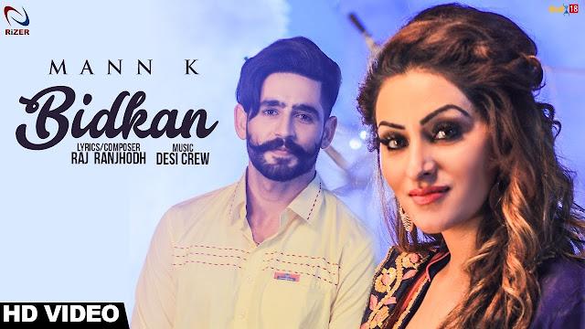 Bidkan Lyrics | Mann K ft. Jaggi Kharoud | Desi Crew | Latest Punjabi Song 2018 | Rizer Music