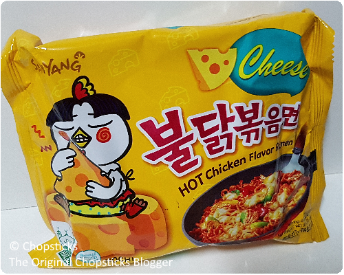 Samyang Foods Cheese Buldak Bokkeummyeon