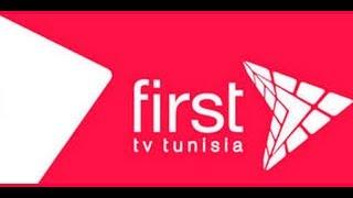تردد قناة فيرست التونسية