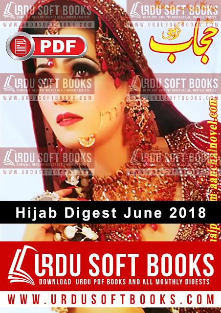 Hijab Digest June 2018