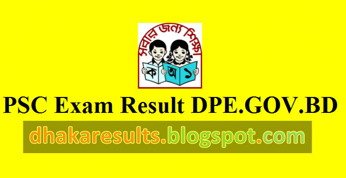 PSC Exam Result 2016 DPE.GOV.BD