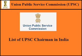 List of UPSC chairman in India (1926 to 2019 till now)