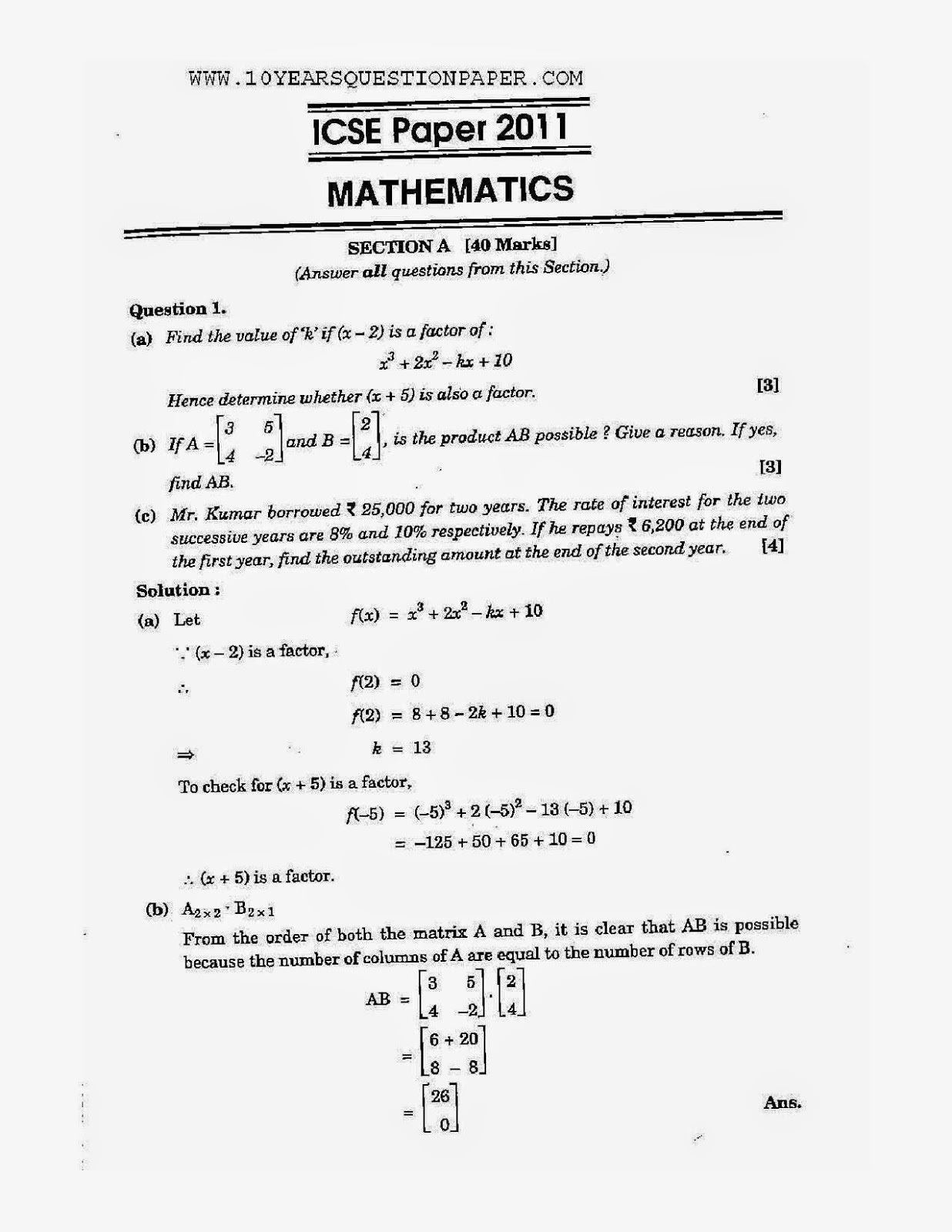 ICSE Class 10 Computer Applications ( Java ) 2016 Solved Question Paper