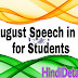 15 August 2018 Speech in Hindi for Student