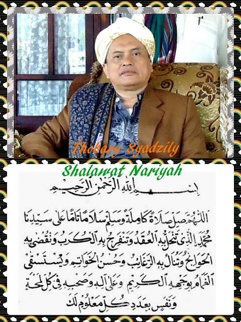 Ijazah Shalawat Nariyah dari Cucu Syekh Nawawi Albantani
