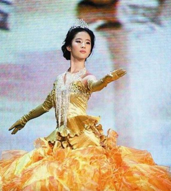 1st Golden Eagle Goddess Crystal Liu