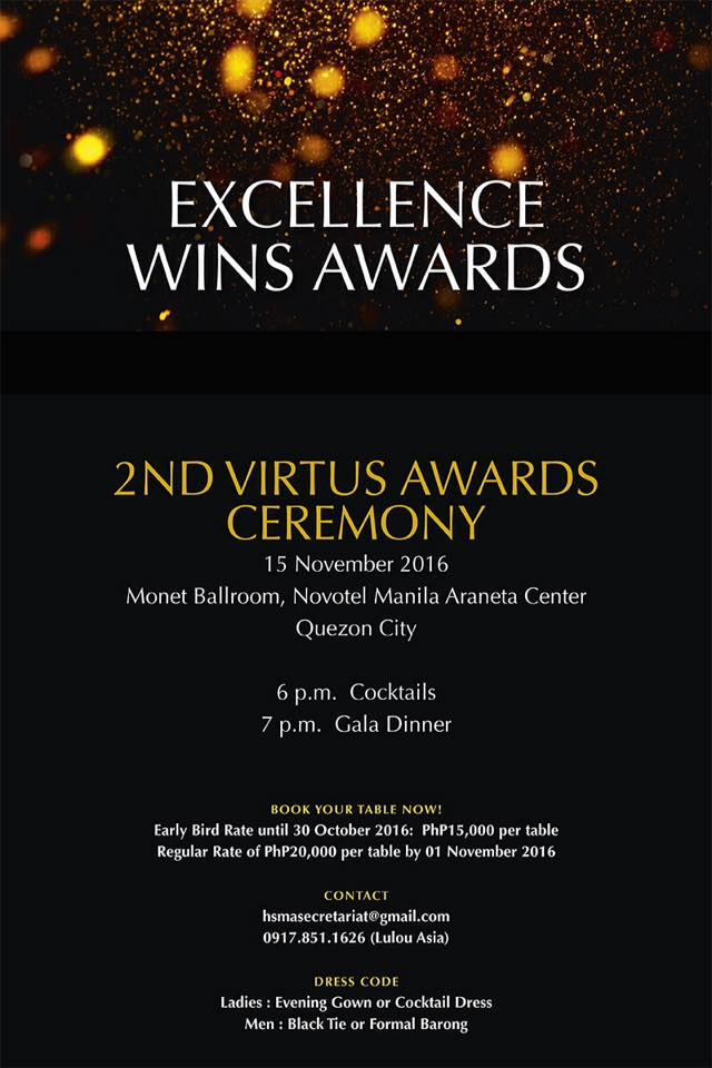 hsma virtus awards 2016