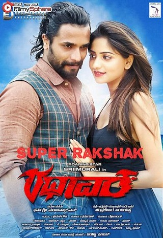 Super Rakshak 2018 Hindi Dubbed 720p WEB-DL Download