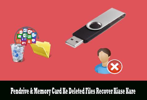 pendrive-memory-card-ke-deleted-files-recovery-kaise-kare