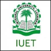 IUET Admit Card 2017 Download