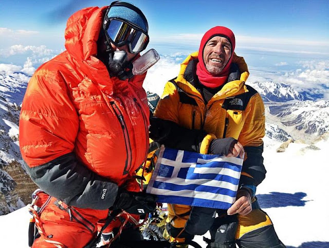 Έλληνες κατέκτησαν την Kangchenjunga τη δυσκολότερη κορυφή των Ιμαλαΐων ύψους 8.586μ.