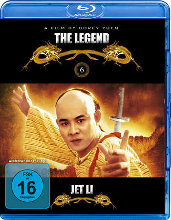 Poster Of The Legend 1993 Dual Audio 720p BRRip [Hindi - English] Free Download Watch Online