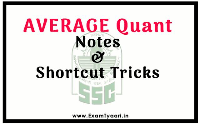 AVERAGE Notes & Shortcut Tricks SSC CGL 2018 [PDF Download] - Exam Tyaari