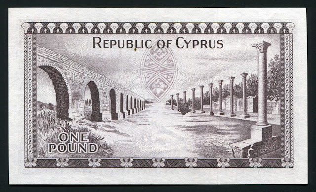 World paper money Cyprus Cypriot Pound Lira bank notes