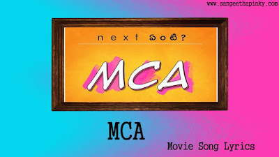 mca-middle-class-abbayi-telugu-movie-songs-lyrics