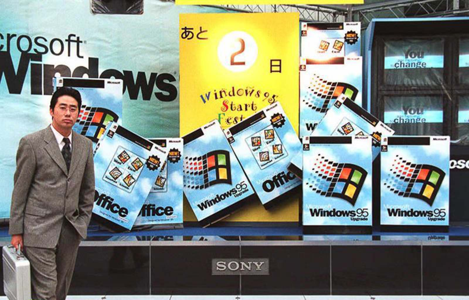 A Windows 95 display, two days before its Japanese language launch.