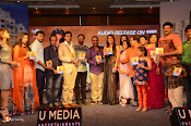 Apartment Audio Launch-thumbnail-5