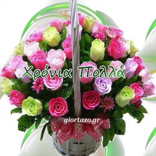 08 Σεπτεμβρίου Σήμερα γιορτάζουν giortazo Γέννηση της Θεοτόκου