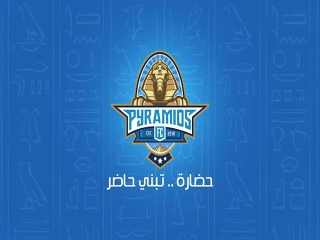 بيراميدز || القنوات الناقلة لمباراة الزمالك وبتروجيت اليوم في الدوري المصري مجاناً