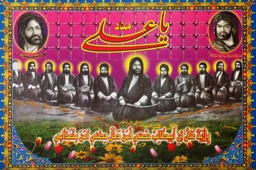 Aliran  Syi'ah, Yang Punah dan Yang Berkembang