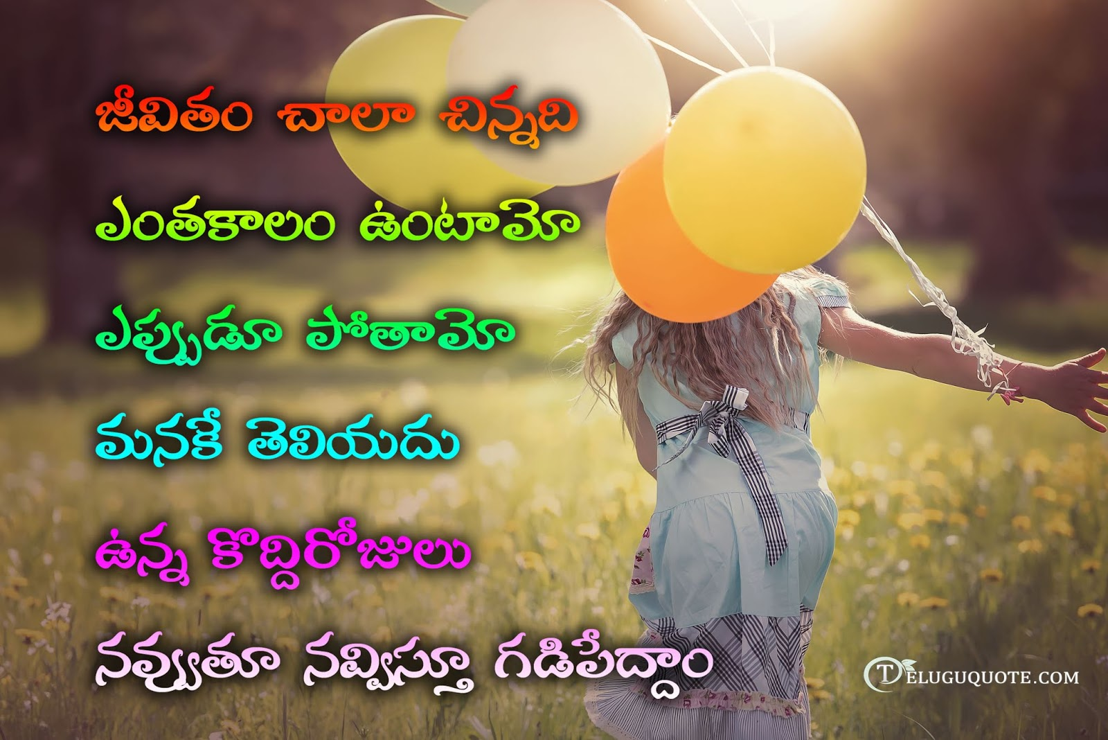 Happy Life Quotes Telugu Telugu Quotes
