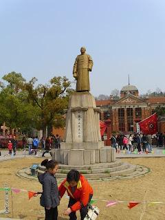 辛亥革命博物館-背包豬背包火車遊3
