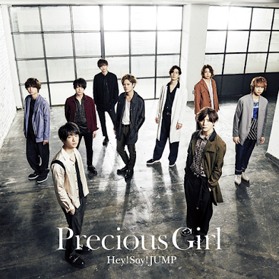Hey! Say! JUMP  Precious Girl / Are You There?