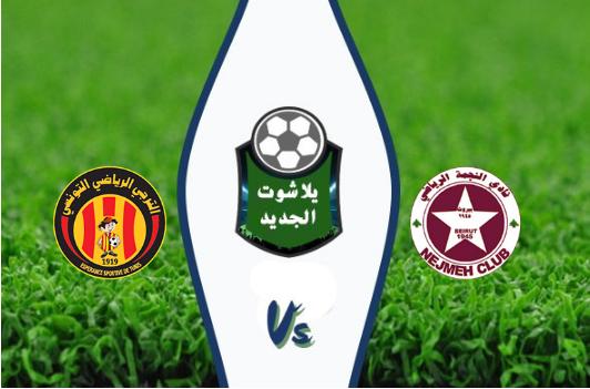 نتيجة مباراة النجمة والترجي التونسي بتاريخ 30-08-2019 البطولة العربية للأندية