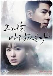 15 Drama Korea Sedih Romantis Ini Membuat Penontonnya Menangis