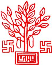 bihar-sarkar-logo-2019