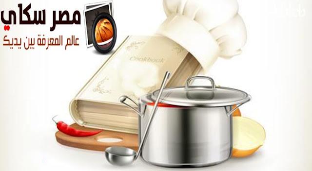 تعرف على أسس الطبخ الصحى healthy cooking