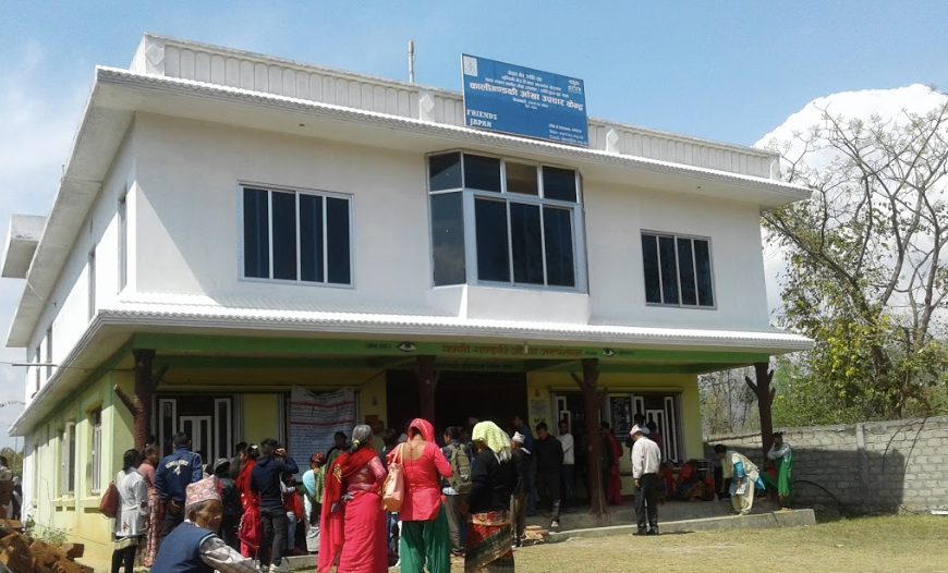 Kaligandaki Eye Care Centre Building