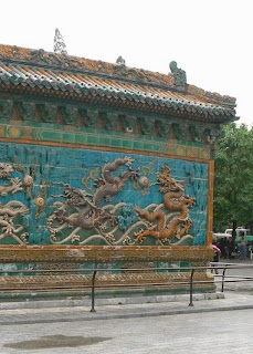 Dragons Wall in the Forbidden City