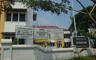 Kantor Kecamatan Cibeber (dok,pribadi)