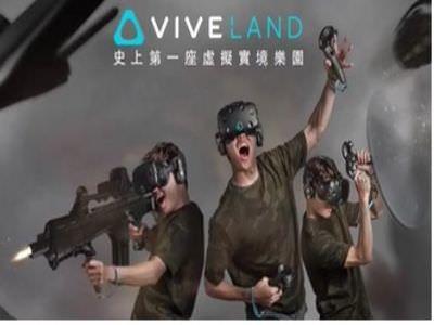 虛擬實境樂園