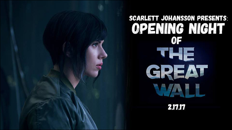 Scarlett Johansson Presents: Opening Night of The Great Wall