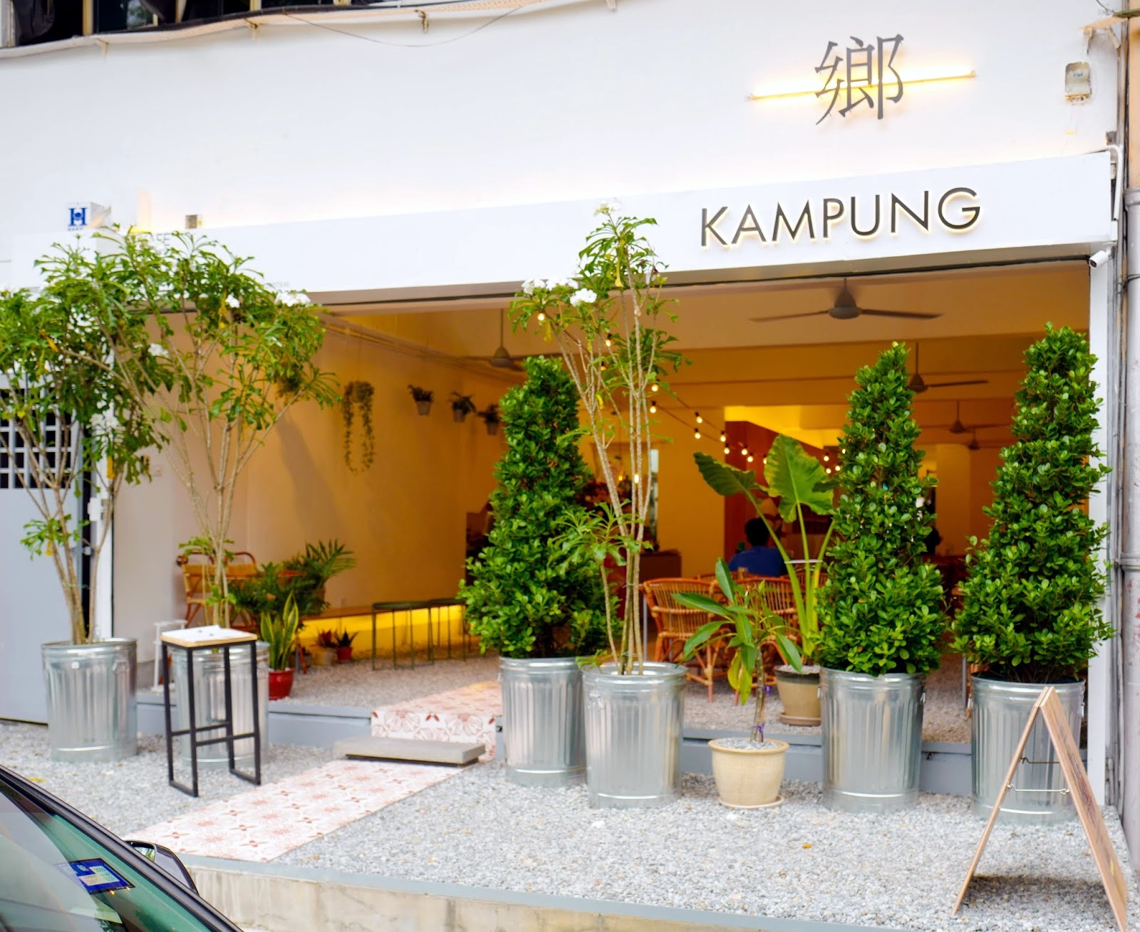 Kampung Contemporary Dining, Petaling Jaya