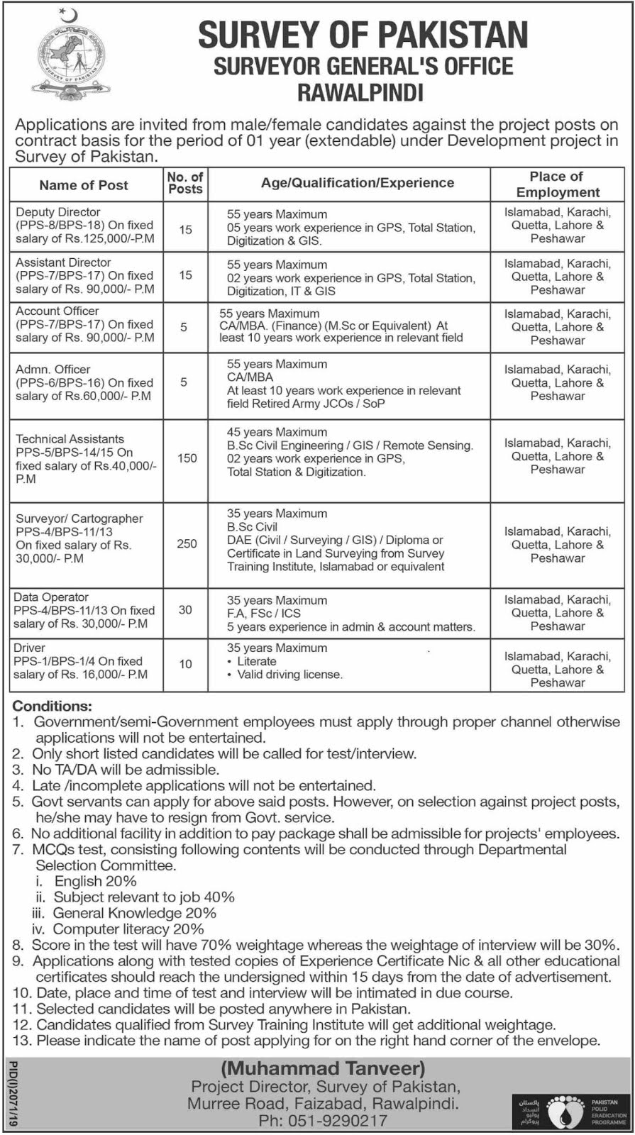 survey of pakistan jobs 2019 application form government of pakistan survey of pakistan jobs 2019 latest survey of pakistan internship 2019 national survey of pakistan jobs 2019 survey of pakistan jobs 2018 survey of pakistan 2019 job in survey geological survey of pakistan jobs