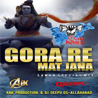 Gora Re Mat Jana (SawaN Special Mix) Dvj Abhishek Abk & Dj Deepu Ds Allahabad