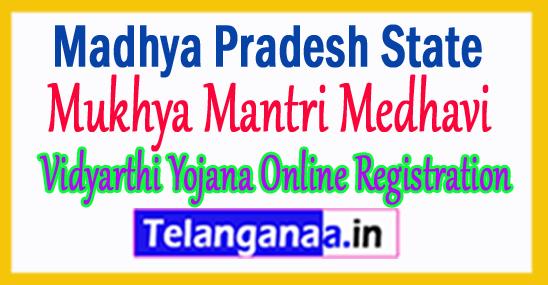Mukhya Mantri Medhavi Vidyarthi Yojana Online Registration