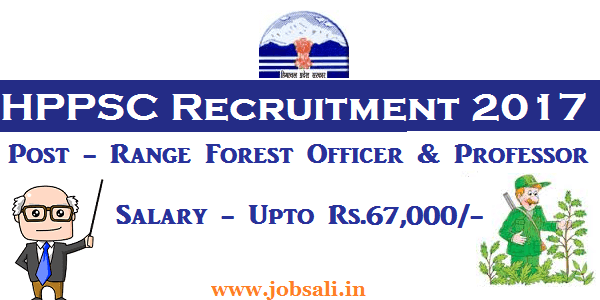 Govt jobs in Himachal Pradesh, HPPSC Professor Recruitment, HPPSC Forest Guard Recruitment