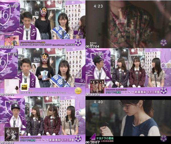 [TV-Variety] 乃木坂46 – 開運音楽堂 2016.11.05