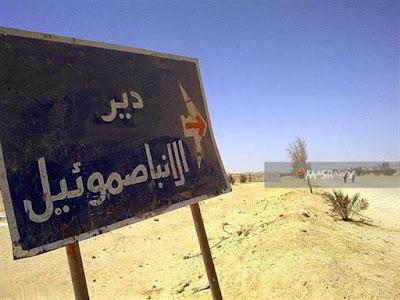 دير الأنبا صموئيل, هجوم إرهابي, المنيا,