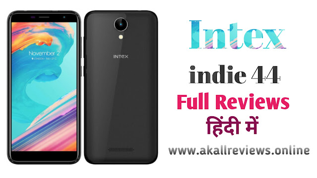 Intex Indie 44 Full Specification In Hindi