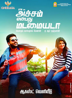 Achcham Yenbadhu Madamaiyada (2016) Hindi Dual Audio BluRay | 720p | 480p | Watch Online and Download