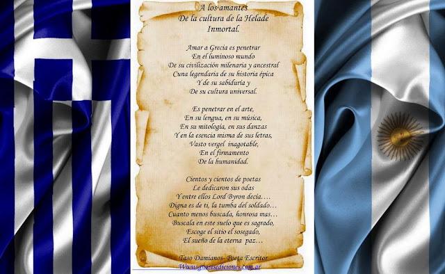 bandera de grecia y argentina