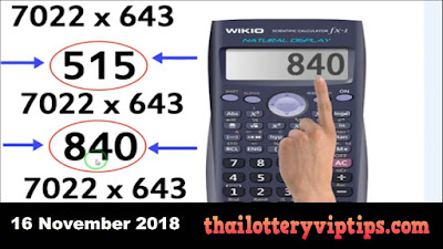Thai lottery Facebook 3up super tip VIP formula numbers 16 November 2018