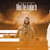 AUDIO | DANIEL DANIEL SHILLAH - HALLELUJAH | Download